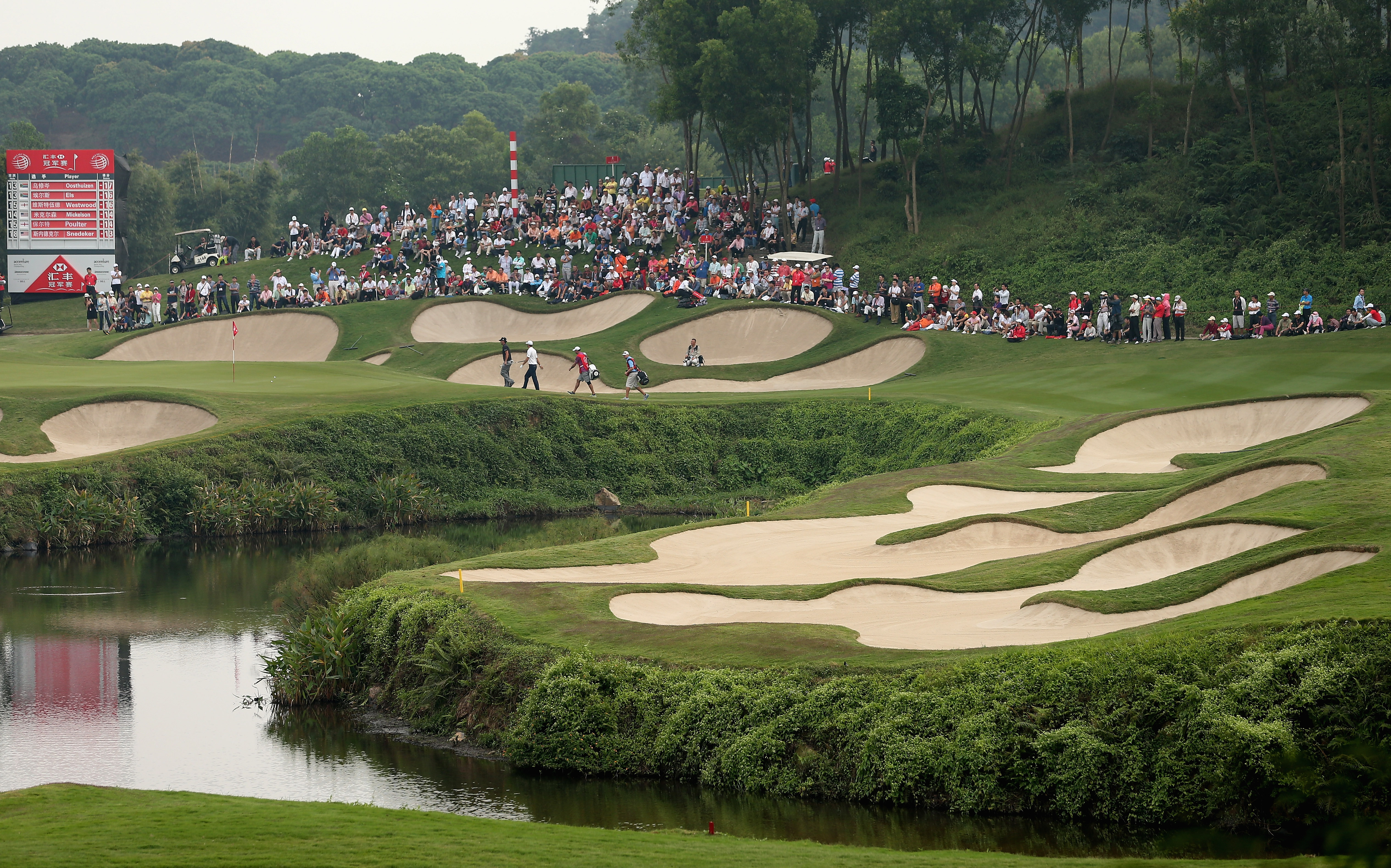 1995 World Cup Golf – Mission Hills, China